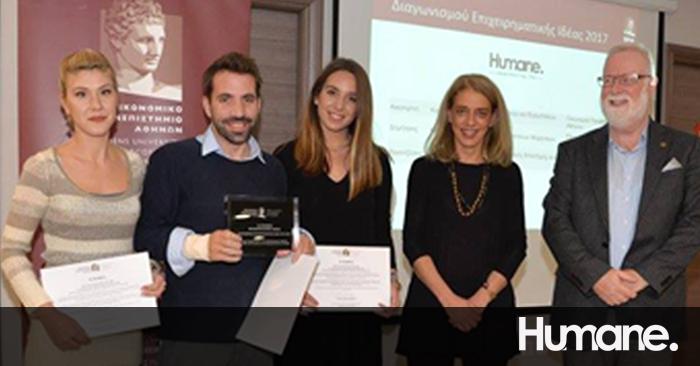 H Humane κατακτά το 2ο βραβείο για τα ''Reaction- Empowering life''