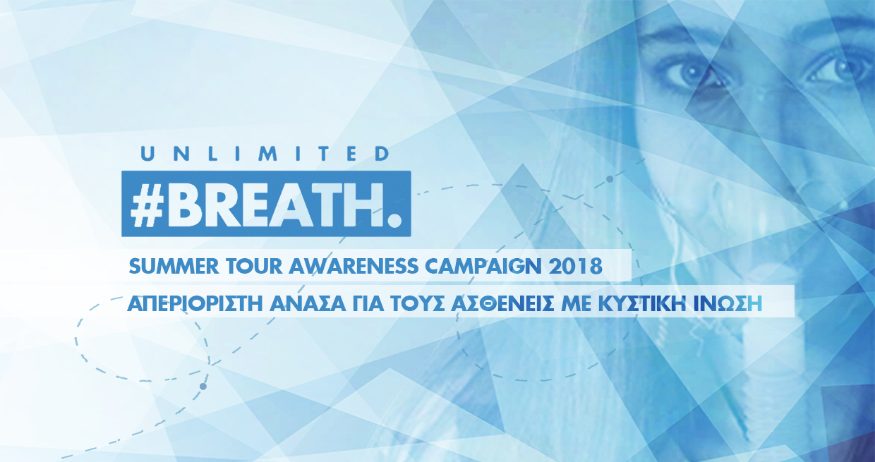 Breath Unlimited 2018